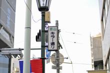 あきおのブログ-外苑9