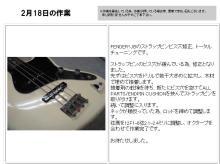 あきおのブログ-20100218